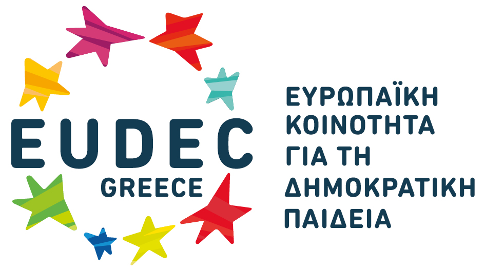 eudec logo greece